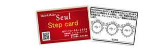 新規のお客様カードイメージ画像